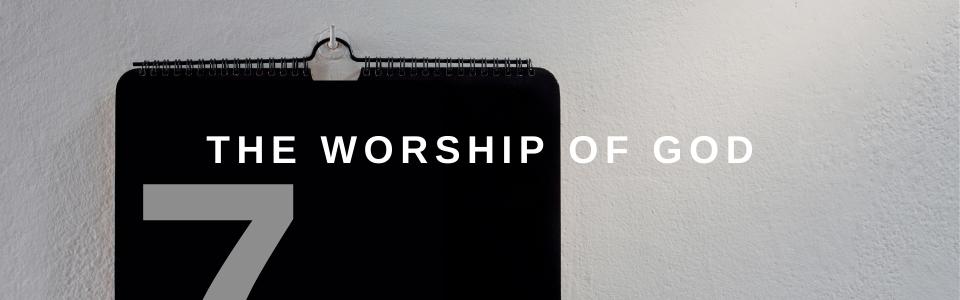 Formation Banner - Worship
